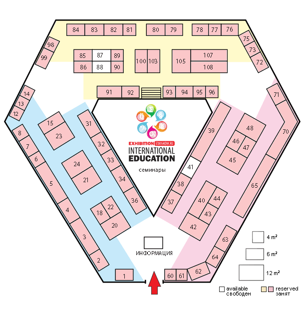 Stand Plan of the Moscow International Education Show